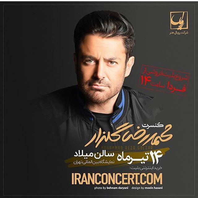 کنسرت محمدرضا گلزار 14 تیر