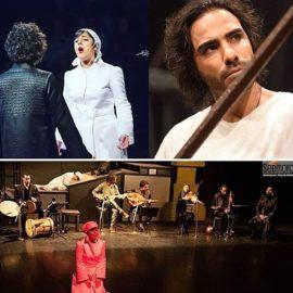 کنسرت علی قمصری شیراز