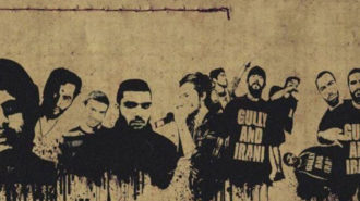 رپ؛ موفقترین جریان هنری ایران
