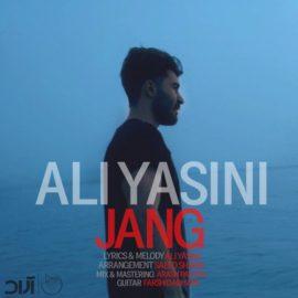 دانلود آهنگ جنگ از علی یاسینی