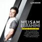 دانلود آهنگ دوست دارم از میثم ابراهیمی