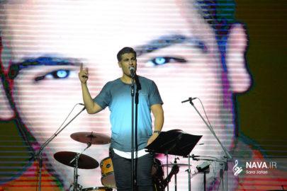 عکس کنسرت شهاب مظفری سنندج مرداد97