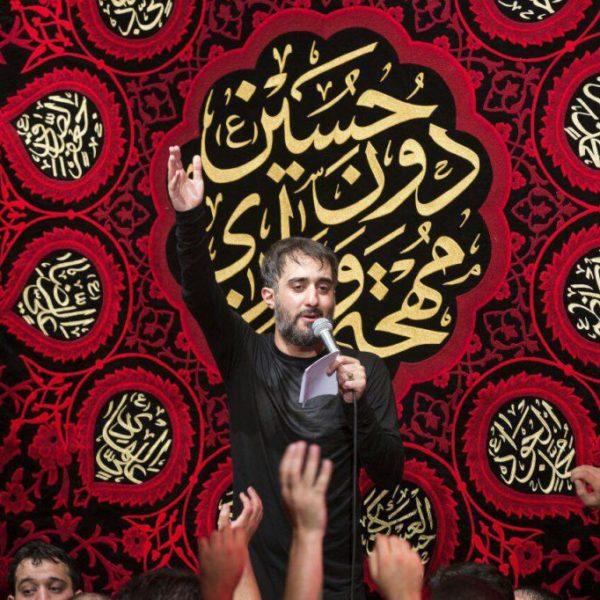 دانلود مداحی ساکن کربلا حسین از محمد حسین پویانفر