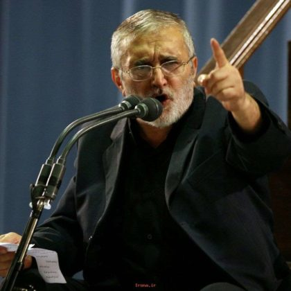 دانلود مداحی میرسد از خیمه ها از منصور ارضی