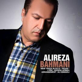 دانلود آهنگ پدر از علیرضا بهمنی