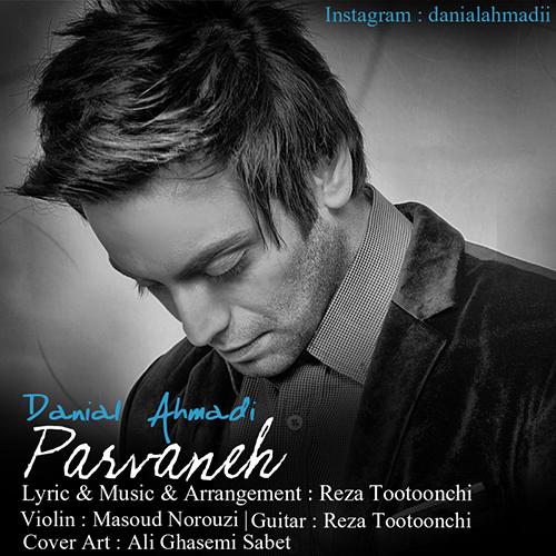 دانلود آهنگ پروانه از دانیال احمدی