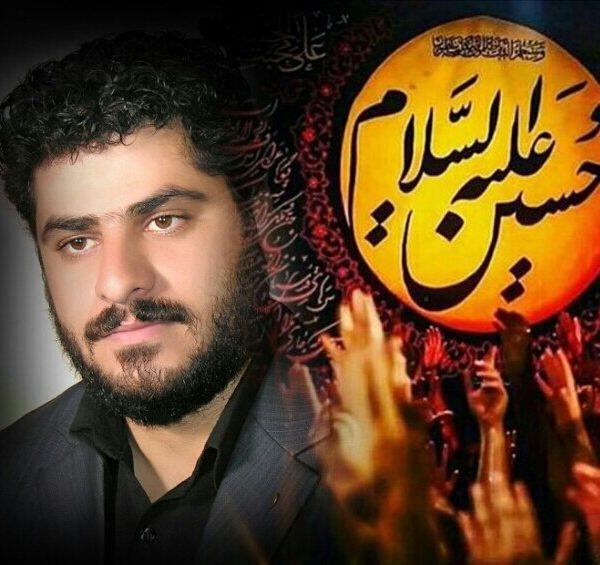 دانلود مداحی حسین حسین از جواد اسلام پور