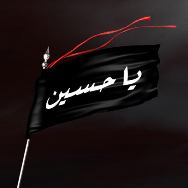 دانلود مداحی کربلاتو عشقه از محمود کریمی