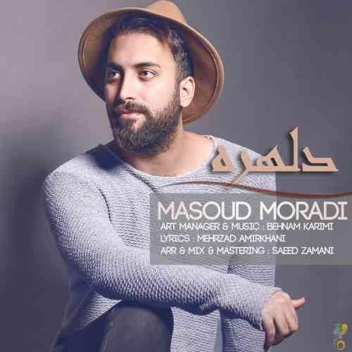 دانلود آهنگ دلهره از مسعود سعیدی