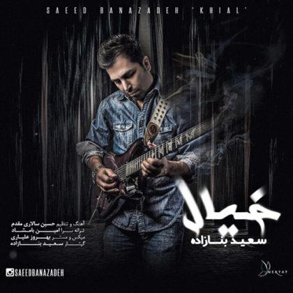 دانلود آهنگ خیال از سعید بنازاده