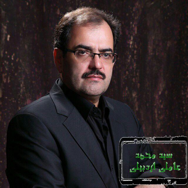 حاج سید محمد عاملی