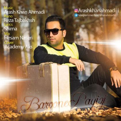 دانلود آهنگ بارون پاییزی از آرش خان احمدی