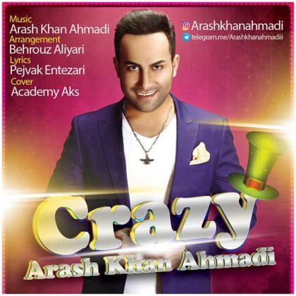 دانلود آهنگ دیوانه از آرش خان احمدی