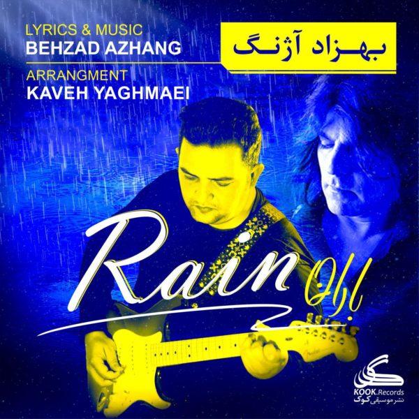 دانلود آهنگ باران از بهزاد آژنگ