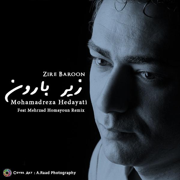 دانلود آهنگ زیر بارون از محمدرضا هدایتی (ریمیکس)
