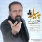 دانلود آهنگ پیله از محسن حسینی