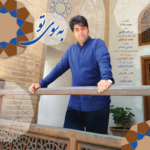 دانلود آهنگ به سوی تو از مجتبی حسام