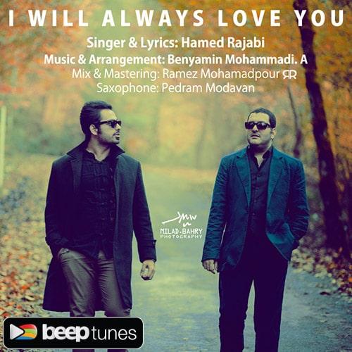 دانلود آهنگ همیشه عاشقت خواهم ماند از بنیامین محمدی