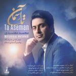 دانلود آهنگ تا آسمان از محمد معتمدی