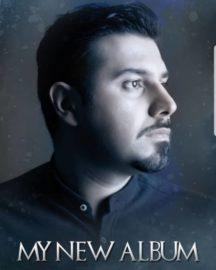 آلبوم جدید احسان خواجه امیری