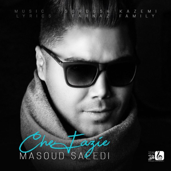 دانلود آهنگ چه فازیه از مسعود سعیدی