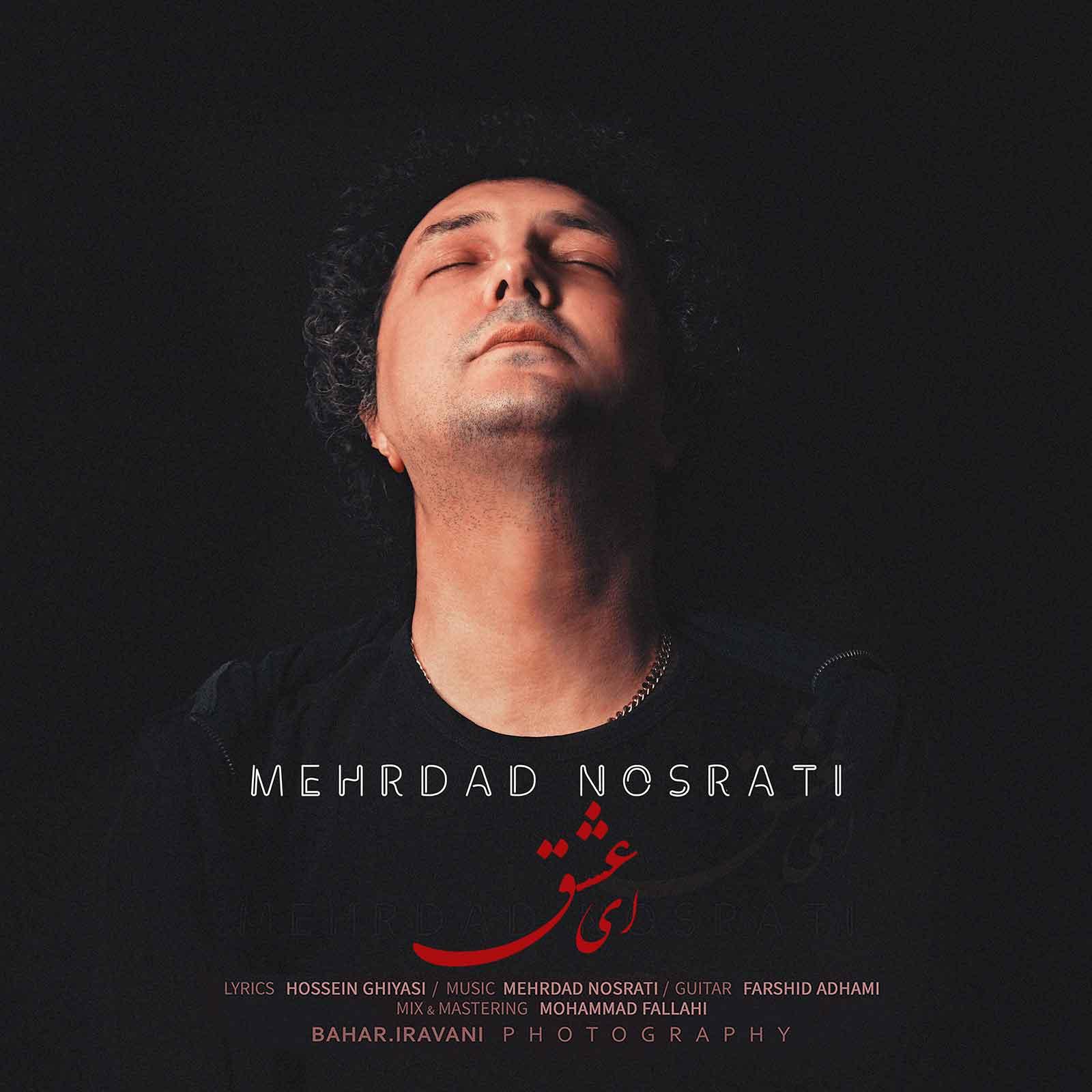 دانلود آهنگ آی عشق از مهرداد نصرتی