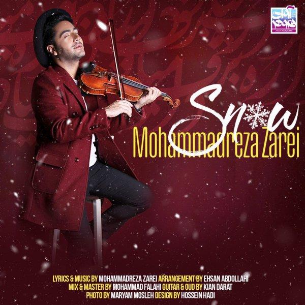 دانلود آهنگ برف از محمدرضا زارعی