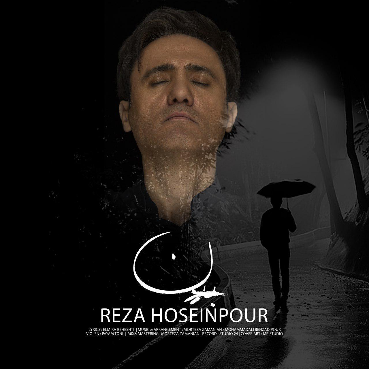 دانلود آهنگ دوباره بارون از رضا حسین پور