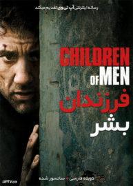 دانلود فیلم Children of Men 2006 فرزندان بشر