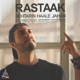 دانلود آهنگ بهترین حال جهان از رستاک حلاج