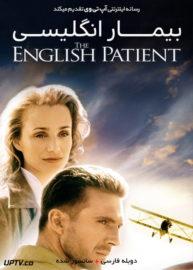دانلود فیلم The English Patient 1996 بیمار انگلیسی