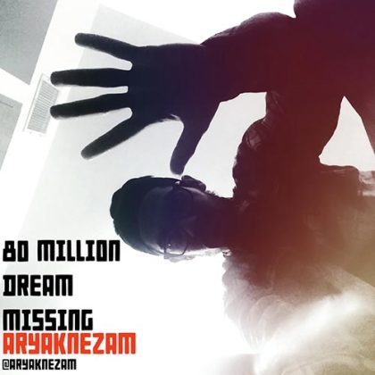 دانلود آهنگ Million Dream Missing از آریاک نظام