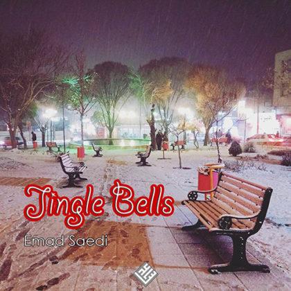 دانلود آهنگ Jingle Bells از عماد ساعدی
