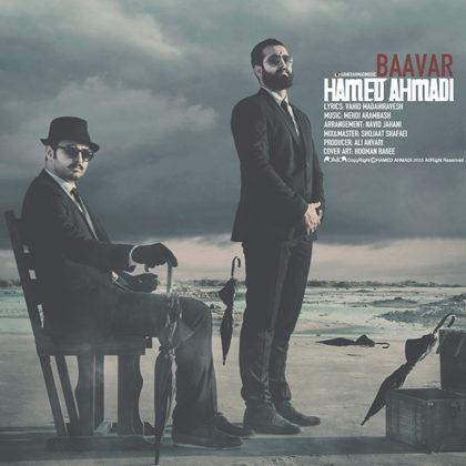 دانلود آهنگ باور از حامد احمدی