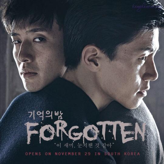 عکسر پوسترفیلم سینمایی Forgotten 2017به همراه دوبله فارسی