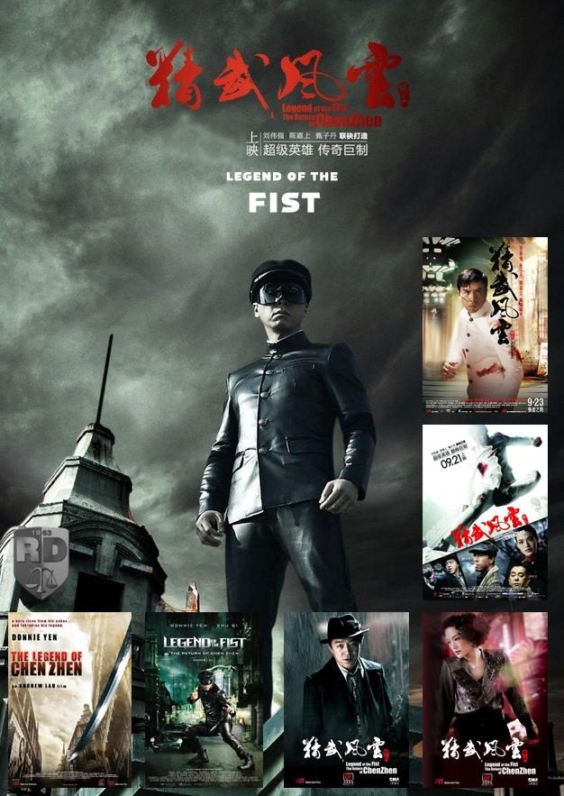 دانلودفیلم سینمایی Legend of the Fist The Return of Chen Zhen 2010 (بازگشت چن ژن 2010)به همراه دوبله فارسی