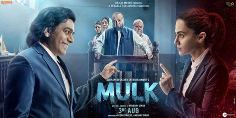 دانلود فیلم ملک (Mulk 2018) با دوبله فارسی