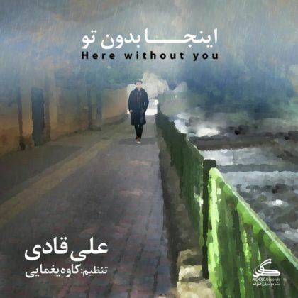 دانلود آهنگ اینجا بدون تو از علی قادی