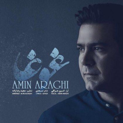 دانلود آهنگ غوغا از امین عراقی