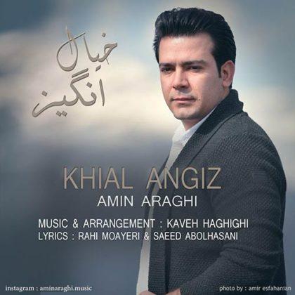 دانلود آهنگ خیال انگیز از امین عراقی