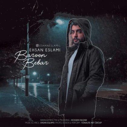 دانلود آهنگ بارون ببار از احسان اسلامی