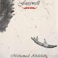 دانلود آهنگ farewell از محمد عبدالهی