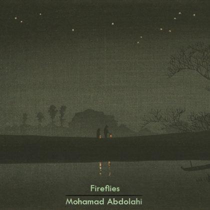 دانلود آهنگ Fireflies از محمد عبدالهی