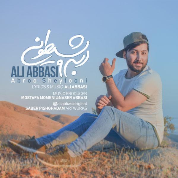 دانلود آهنگ ابرو شیطونی از علی عباسی