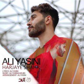 دانلود آهنگ هر جای شهر از علی یاسینی