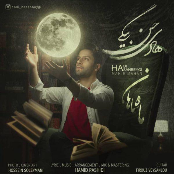 دانلود آهنگ ماه مهان از هادی حسن بیگی