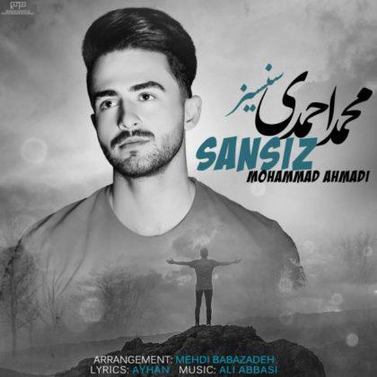 دانلود آهنگ سنسیز از محمد احمدی
