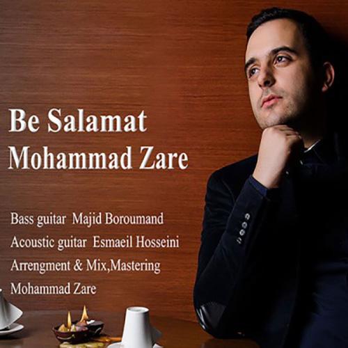 دانلود آهنگ به سلامت از محمد زارع