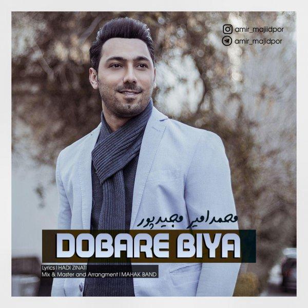 دانلود آهنگ دوباره بیا از محمدامیر مجیدپور