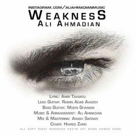 دانلود آهنگ نقطه ضعف از علی احمدیان